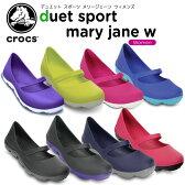 クロックス(crocs)デュエット スポーツ メリージェーン ウィメンズ(duet sport mary jane w ) /レディース/女性用/パンプス/シューズ/フラットシューズ/【50】【20%OFFクーポン対象外】