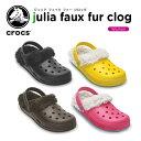【50%OFF】クロックス(crocs) クロックス トーン ジュリア フェイク ファー クロッグ (julia faux fur crog) /レディース/女性用/ボア/サンダル/シューズ/[r]【ポイント10倍対象外】