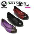 クロックス(crocs) コブラー バレエ フラット(cobbler ballet flat) /レディース/女性用/パンプス/シューズ/フラットシューズ/【40】【あす楽対応】