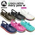ショッピングフラット クロックス(crocs) クロックス レトロ メリージェーン ウィメン (crocs retro mary jane w) /レディース/女性用/サンダル/シューズ/フラットシューズ/【30】【ポイント10倍対象外】