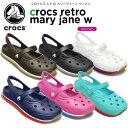 クロックス(crocs) クロックス レトロ メリージェーン ウィメン (crocs retro mary jane w) /レディース/女性用/サンダル/シューズ/フラットシューズ/【30】【ポイン