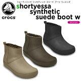 ����å���(crocs) ���硼�ƥ����å� ���ƥ��å� �������� �֡��� ������� (shortyessa synthetic suede boot w) /��ǥ�����/�֡���/���硼�ȥ֡���/��30�ۡڥݥ����10���оݳ���