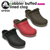 【51%OFF】クロックス(crocs) クロックス コブラー バフドラインド クロッグ(crocs cobbler buffed lined clog) /レディース/女性用/ヒール/シューズ/[r]【ポイント10倍対象外】