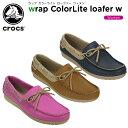 クロックス(crocs) ラップ カラーライト ローファー ウィメン(wrap ColorLite loafer w) /レディース/女性用/シューズ/フラットシューズ【20】【あす楽対応】