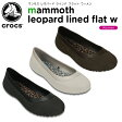 クロックス(crocs) マンモス レオパード ラインド フラット ウィメン(mammoth leopard lined flat w) /レディース/女性用/シューズ/フラットシューズ/【30】