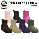【30%OFF】クロックス(crocs) クロックス カラーライト ブーツ ウィメン(crocs ColorLite boot w)/レディース/ブーツ[r][C/C]【ポイント10倍対象外】