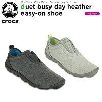 クロックス(crocs)デュエットビジーデイヘザーイージーオンシュー(duetbusydayhthreasy-onshoe)/レディース/女性用/シューズ/フラットシューズ/
