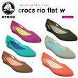クロックス(crocs) クロックス リオ フラット ウィメン(crocs rio flat w) /レディース/女性用/シューズ/フラットシューズ/[H]【20】