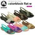 クロックス(crocs) カラーブロック フラット ウィメン(ColorBlock flat w) /レディース/女性用/サンダル/フラットサンダル/シューズ/[H]【30】
