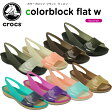 【30%OFF】クロックス(crocs) カラーブロック フラット ウィメン(ColorBlock flat w) /レディース/女性用/サンダル/フラットサンダル/シューズ/[H][r]【ポイント10倍対象外】