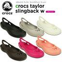 クロックス(crocs) クロックス テイラー スリングバック ウィメン(crocs taylor slingback w) /レディース/女性用/サンダル/シューズ/【15】