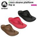 クロックス(crocs) クロックス スローン プラットフォーム フリップ ウィメン(crocs sloane platform flip w ) /レディース...