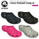 クロックス(crocs) クロックス フリーセイル クロッグ ウィメン(crocs freesail clog w) /レディース/女性用/シューズ/サンダル[r]