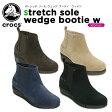 クロックス(crocs) ストレッチ ソール ウェッジ ブーティ ウィメン(stretch sole wedge bootie w)/レディース/ブーツ【26】【ポイント5倍対象外】