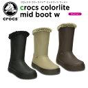 【42%OFF】クロックス(crocs) クロックス カラーライト ミッドブーツ ウィメン(crocs colorlite mid boot w)/レディース/ブーツ[r][C/C]【ポイント10倍対象外】