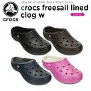 クロックス(crocs) クロックス フリーセイル ラインド クロッグ ウィメン(crocs freesail lined clog w ) /レディース/女性...