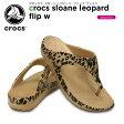 クロックス(crocs) クロックス スローン レオパード フリップ ウィメン(crocs sloane leopard flip w) /レディース/女性用/サンダル/シューズ/