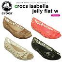 クロックス(crocs) クロックス イザベラ ジェリー フラットウィメン(crocs isabella jelly flat w ) /レディース/女性用/シューズ/フラットシューズ/【20】