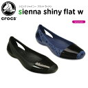 クロックス(crocs) クロックス シエンナ シャイニー フラット ウィメン(crocs sienna shiny flat w) /レディース/女性用/シューズ/フラットシューズ