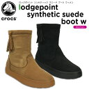 【30%OFF】クロックス(crocs) ロッジポイント シンセティック スエード ブーツ ウィメン(lodgepoint synthetic suede bo...
