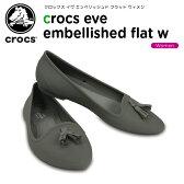 クロックス(crocs) クロックス イヴ エンベリッシュド フラット ウィメン(crocs eve embellished flat w ) /レディース/女性用/シューズ/フラットシューズ[r]