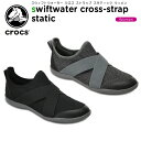 【33%OFF】クロックス(crocs) スウィフトウォータ...