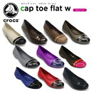 ショッピングクロックス 【送料無料対象外】【60%OFF】クロックス(crocs) キャップ トゥ フラット(cap toe flat w) レディース/女性用/パンプス/シューズ/フラットシューズ[C/A]