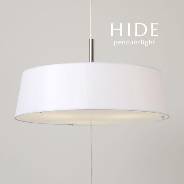 ペンダントライト【HIDE/ホワイト】3灯 北欧 キッチン ファブリック 照明 ダイニング 洋室 リビング シンプル コード モダン