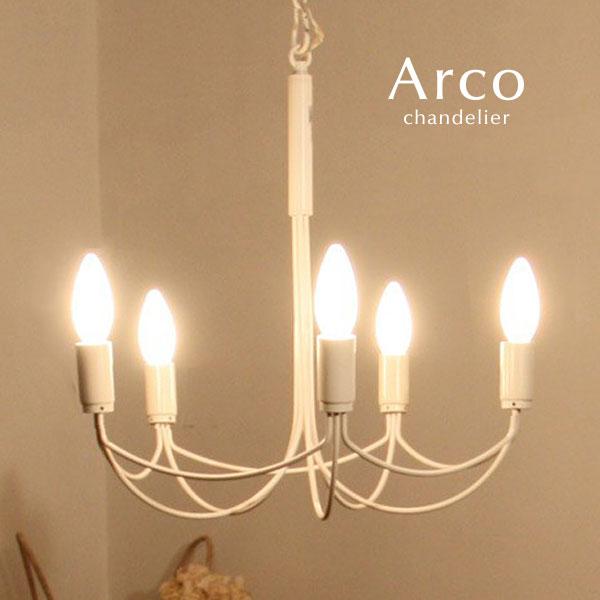シャンデリア【Arco/ホワイト】5灯 北欧 アンティーク 照明 レトロ チェーン シンプル カフェ モダン カントリー クラシック ナチュラル系