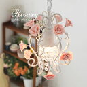 プチシャンデリア LED【Rosary】1灯 薔薇 バラ ホワイト アンティーク シンプル 北欧 クラシック ラグジュアリー ペンダントランプ シャビー