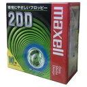 日立マクセル マクセル maxell 2DD 3.5型 フロッピーディスク 10枚 アンフォーマット プラスチックケース入