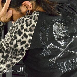 Tシャツ ストーン ブラック