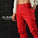 パンツ スリムフィット ストレッチ スキニー メンズ カラーパンツ(レッド赤) jb42142 0601楽天カード分割