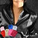 サテンシャツ 無地 光沢 衣装 ホスト 長袖シャツ 日本製 メンズ(サテンブラック) 141405 0601楽天カード分割