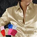 サテンシャツ 無地 光沢 衣装 ホスト 長袖シャツ メンズ 日本製(シャンパンゴールド) 141405 0601楽天カード分割