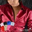 サテンシャツ 無地 光沢 衣装 ホスト 長袖シャツ メンズ 日本製(ワインレッド) 141405 05P27May16