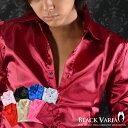 サテンシャツ 無地 光沢 衣装 ホスト 長袖シャツ 日本製 メンズ(ワインレッド) 141405 0601楽天カード分割