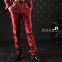 【Sale】パンツ スラックス 無地 光沢 シャンブレー ノータック 衣装 パーティー メンズ mens(ワインレッド赤) 933039