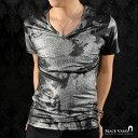 Tシャツ ムラ柄 ラメ 箔 アニマル柄 Vネック 半袖Tシャツ メンズ(シルバーブラック) bvgt16 0601楽天カード分割 02P03Dec16