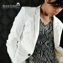 テーラードジャケット PUフェイクレザー 合成皮革 1釦 ノッチドラペル メンズ mens(ホワイト白) 931060