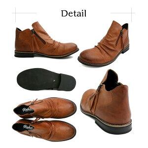 ブーツサイドジップドレープアンティーク加工ショートブーツ