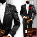 スーツ 蛇 パイソン柄 ジャガード 2ピーススーツ 日本製 結婚式 ドレススーツ メンズ(ブラック黒) set1622 0601楽天カード分割 02P03Dec...