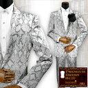 スーツ 蛇 パイソン柄 ジャガード 2ピーススーツ 日本製 結婚式 ドレススーツ(シルバーグレー) set1622 0601楽天カード分割