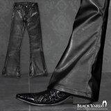 ベルボトム ブーツカット PU フェイクレザー ストレッチ ボトムス パンツ メンズ(ブラック黒) 162251 0601楽天カード分割 02P03Dec16