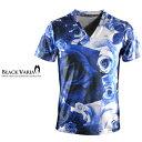 Tシャツ 花柄 バラ柄 Vネック 半袖 メンズ(ブルー青) bv04 0601楽天カード分割 02P03Dec16