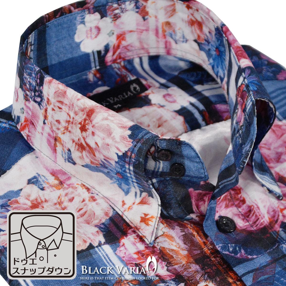 ドレスシャツ ドゥエボットーニ シャンタン チェック柄 薔薇柄 スナップダウン パーティー シャツ メンズ(ブルー青ピンク桃) 161914