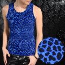 タンクトップ ヒョウ柄 豹 アニマル柄 レオパード 総柄 日本製 メンズ ストレッチ 細身 タンク(ブルー青) 163914