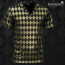 Tシャツ Vネック アーガイル ラメ メンズ 日本製 ダイヤ柄 ストレッチ スリム 半袖 mens(ゴールド金ブラック黒) 193208