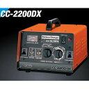 セルスター(cellstar) バッテリー充電器 CC2200DX DC12V/24V ハイパワー セルスタート機能 逆接防止回路