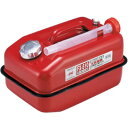 (Meltec)大自工業 ガソリン缶10L FX-510 ガソリン缶